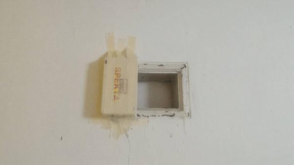 obat rayap tisu spekta di jendela - obat rayap tisu spekta di jendela